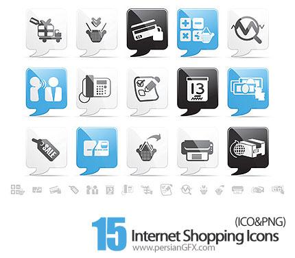 دانلود آیکون های خرید اینترنتی  - Internet Shopping Icons