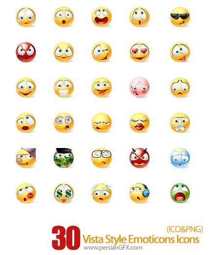 دانلود آیکون های شکلک دار شبیه آیکون های یاهو مسنجر - Vista Style Emoticons Icons