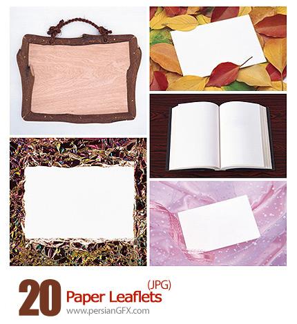دانلود فریم کاغذ - Paper Leaflets
