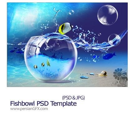دانلود تصاویر لایه باز تنگ ماهی - Fishbowl PSD Template