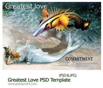 دانلود تصاویر لایه باز پری دریایی - Greatest Love PSD Template