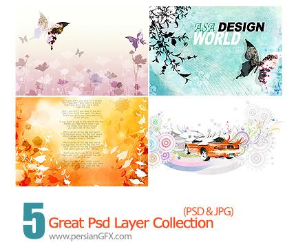 دانلود تصاویر لایه باز گلدار تزئینی - Great Psd Layer Collection