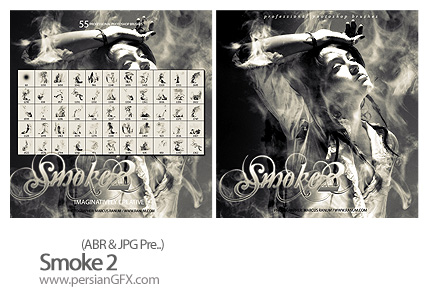 دانلود براش دود - Smoke 2