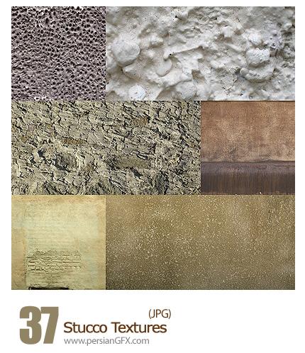 دانلود بافت گچ - Stucco Textures