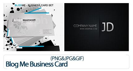 دانلود کارت ویزیت وبلاگ - Blog Me Business Card