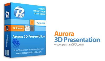 دانلود نرم افزار طراحی اسلاید شوهای سه بعدی - Aurora 3D Presentation