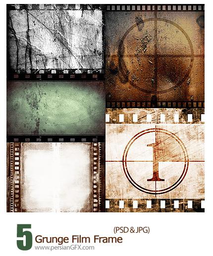 دانلود فریم گرانژ فیلم  - Grunge Film Frame
