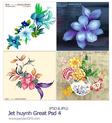 دانلود تصاویر لایه باز پس زمینه گل های رنگارنگ - Jethuynh Great Psd 04