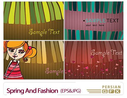 دانلود کارت ویزیت فانتزی رنگارنگ - Spring And Fashion Business Cards