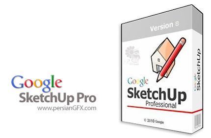 دانلود نرم افزار ساخت اشکال سه بعدی - Google SketchUp Pro 2016 16.1.1450 x86 + 16.1.1449 x64