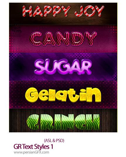 دانلود استایل های گرافیک ریور افکت متن به سبک ژله ای برجسته - GR Text Styles 01