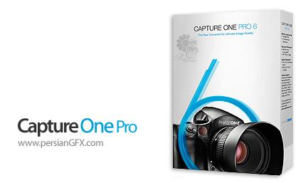 دانلود نرم افزار ویرایش حرفه ای عکس های دیجیتال - Capture One Pro 6.4.56957