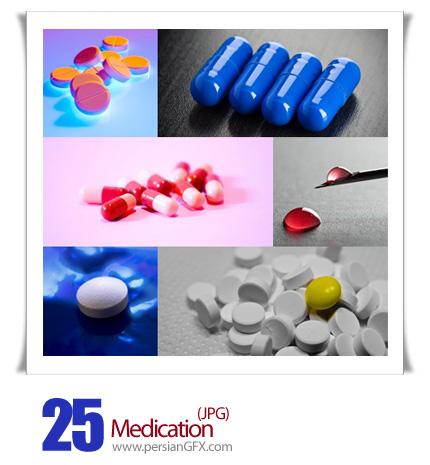 دانلود تصاویر دارو - Medication