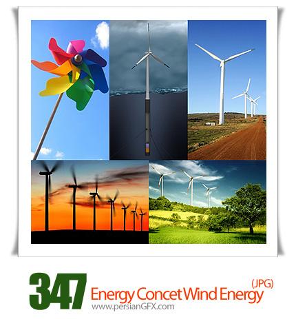دانلود تصاویر توربین های باد - Energy Concet Wind Energy