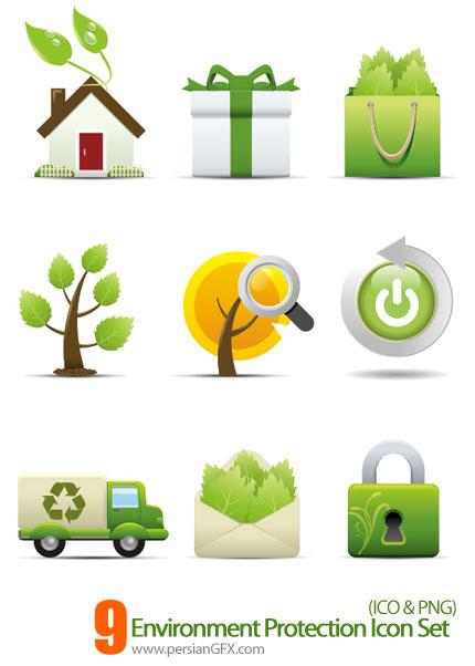 دانلود آیکون های حفاظت از محیط زیست - Environment Protection Icon ...دانلود آیکون های حفاظت از محیط زیست - Environment Protection Icon Set