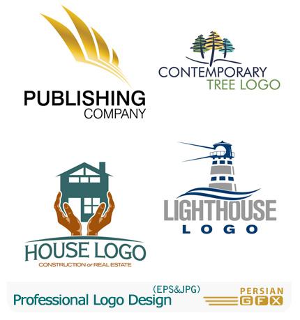 دانلود مجموعه تصاویر طراحی حرفه ای لوگو - Professional Logo Design ...دانلود مجموعه تصاویر طراحی حرفه ای لوگو - Professional Logo Design