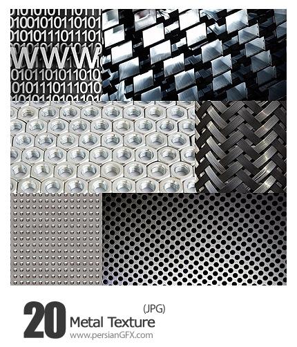 دانلود بافت فلز - Metal Texture 02
