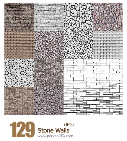 دانلود بافت دیوارهای سنگی - Stone Walls