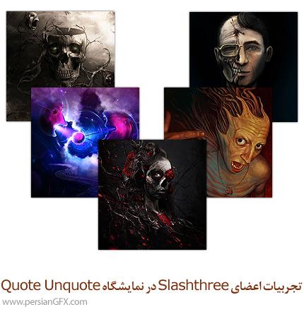 نگاهی به آخرین تجربیات اعضای Slashthree در نمایشگاه Quote Unquote