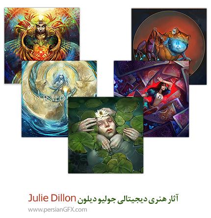 آثار هنری دیجیتالی جولیو دیلون Julie Dillon