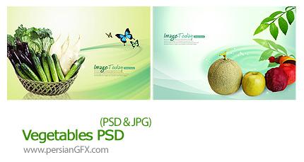 دانلود تصاویر لایه باز سبزیجات - Vegetables PSD