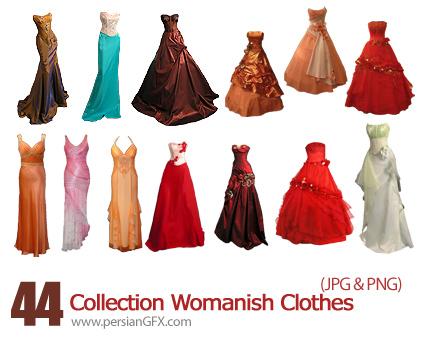 دانلود فریم لباس های زنانه - Collection Womanish Clothes
