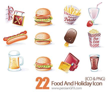 کلکسیون آیکون های مواد غذایی و وسایل تولد - Food And Holiday Icon
