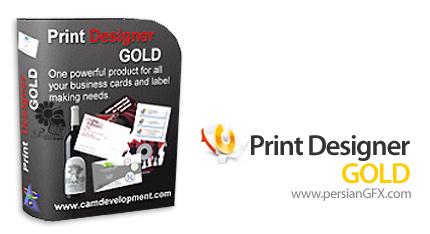 دانلود نرم افزار طراحی کارت ویزیت و برچسب - Print Designer Gold 11.2.0.0