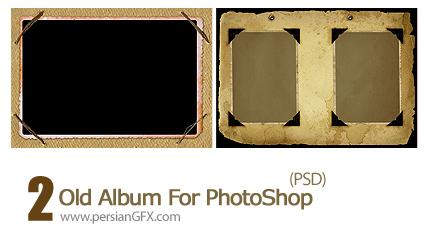 دانلود فریم آلبوم قدیمی - Old Album For PhotoShop