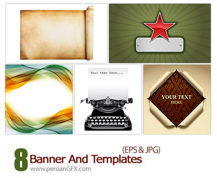 دانلود بنر و قالب - Banner And Templates