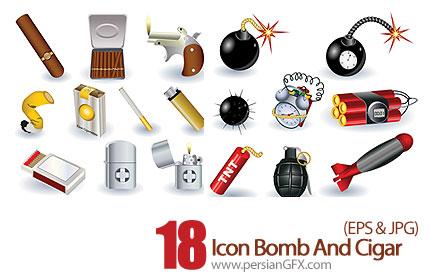 دانلود آیکون های سیگار و بمب - Icon Bomb And Cigar