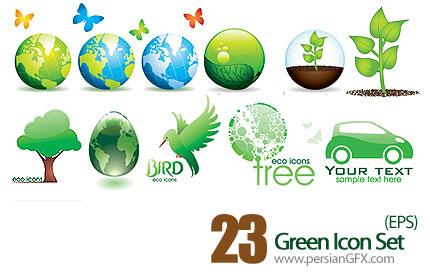 دانلود آیکون های سبز رنگ - Green Icon Set