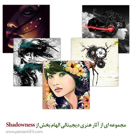 مجموعه ای از آثار هنری دیجیتالی الهام بخش از Shadowness