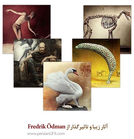 آثار زیبا و تاثیرگذار از Fredrik Ödman