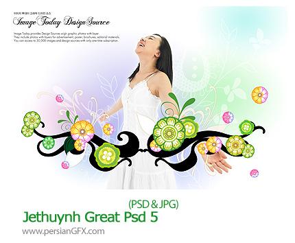 دانلود تصاویر لایه باز پس زمینه رنگی - jethuynh Great Psd 05