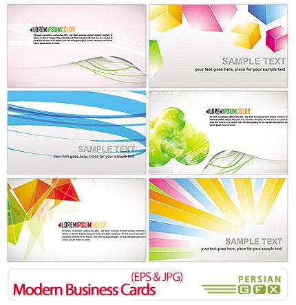 دانلود کارت ویزیت بازرگانی مدرن - Modern Business Cards
