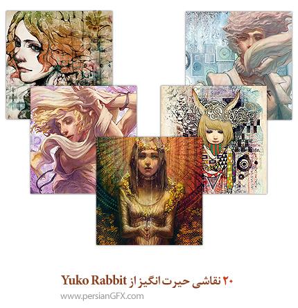 20 نقاشی حیرت انگیز از Yuko Rabbit