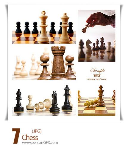 دانلود تصاویر شطرنج - Chess
