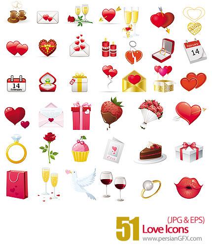دانلود آیکون های عشق و دوستی - Love Icons