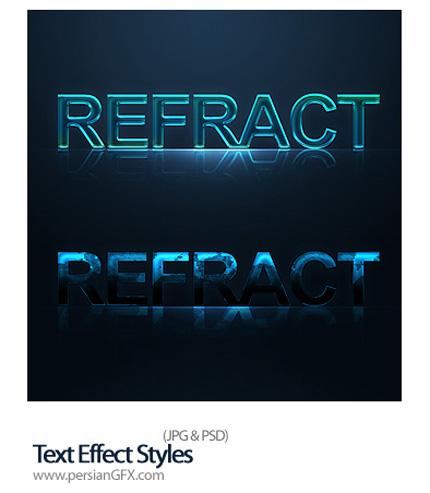 دانلود استایل های افکت نورانی آبی رنگ - Text Effect Styles