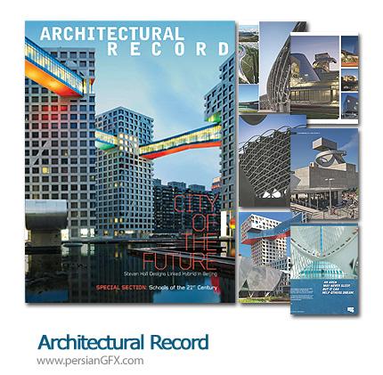 دانلود مجله بهترین طراحی های معماری - Architectural Record