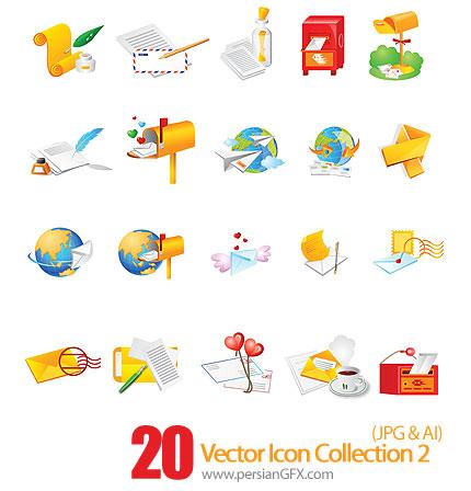 دانلود آیکون های صندوق و نامه  - Vector Icon Collection 02