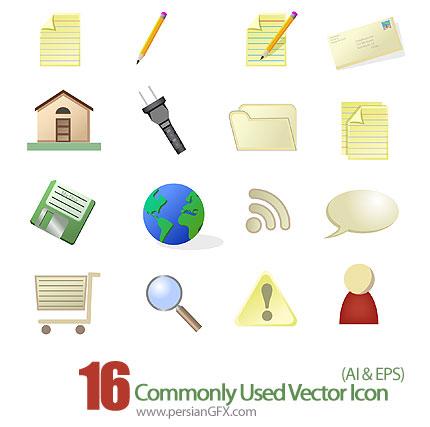 دانلود آیکون های متنوع گرافیکی  - Commonly Used Vector Icon