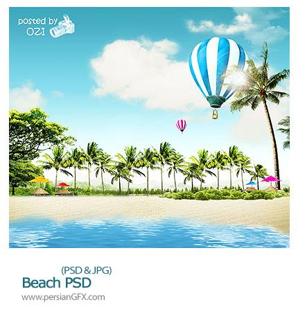 دانلود تصاویر لایه باز پس زمینه ساحل - Beach PSD