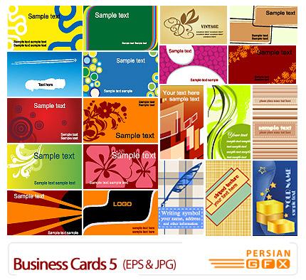 دانلود نمونه کارت ویزیت های رنگی - Business Cards 05