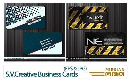 دانلود نمونه کارت ویزیت با طرح های متنوع - Stock Vector Creative Business Cards