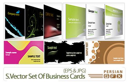 دانلود نمونه کارت ویزیت تجاری - Stock Vector Set Of Business Cards