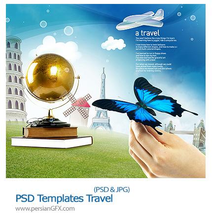 دانلود تصاویر لایه باز سفر - PSD Templates Travel