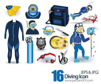 دانلود آیکون های غواصی - Diving Icon