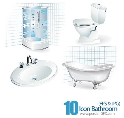 دانلود آیکون های حمام و دستشویی - Icon Bathroom